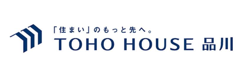 東宝ハウス品川店